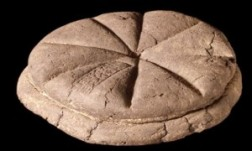 1 celer_roman_loaf_as_pizza-300x180